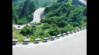 व्यस्त बिपि राजमार्ग । खुर्कोट - सिन्धुलीगढी खण्ड ।