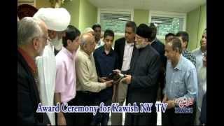 Kawish NY TV got Award from Sheikh ul Islam Dr. Tahirul Qadri.avi