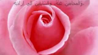 Dua'a Ahad~حسين غريب~دعاء العهد