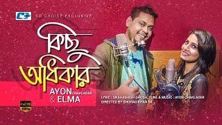 Download Kichu Odhikar | Ayon Chaklader | Elma | New Video Song  | Official Music Video 3Gp Mp4