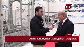 يسعد ربراب رئيس المدير العام لمجمع سفيتال  يتحدث لقناة البلاد