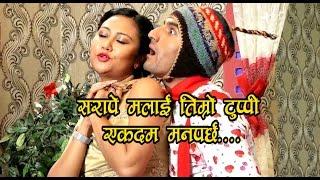 नायिका अशिष्मा नकर्मी Ashishma Nakarmi कमेडी होस्टेल COMEDY HOSTEL    Nepali Comedy Show