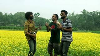 রঙিলা রঙিলা রঙিলা রে রঙিলা/rongila rongila re. bangla folk song