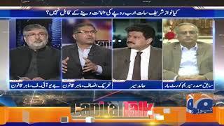 Capital Talk | Hamid Mir | 13th November 2019 | Part 03