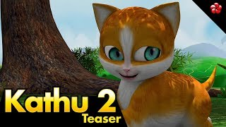 Kathu 2 Teaser | Most popular malayalam animation cartoon series for children