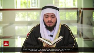 Surah Al-Qalam ᴴᴰ | Beautiful Recitation by Al-Qari Saeed Ar-Rahman