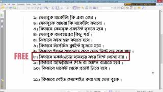 Facebook Marketing Bangla Video 1   Lazuk Hasan   YouTube 720p