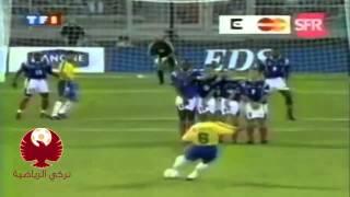 هدف روبيرتو كارلوس الشهير بتعليق عربي HD