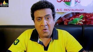 Gullu Dada Comedy Scenes Back to Back | Vol 1 | Hyderabadi Comedy | Sri Balaji Video