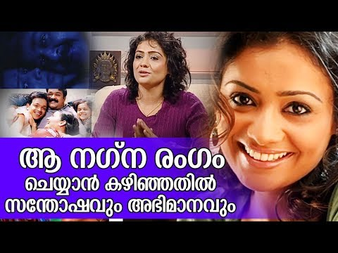 Xxx Mp4 Meera Vasudevan About The Scene In Thanmathra I Marunadan Malayali 3gp Sex