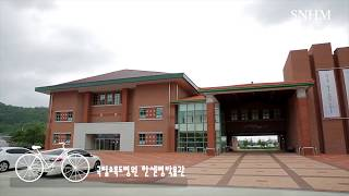 #18-3. Sorokdo National Hospital Hansen`s Disease Museum (소록도 한센병박물관)