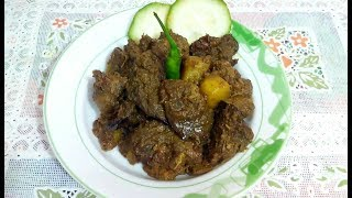 মুরগির কলিজা ভুনা । Chicken Liver Curry । Gravy of Chicken Hearts । Murgir Kolija Vuna