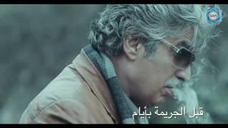 مسلسل احمر الحلقة 30 الثلاثون | Ahmar HD