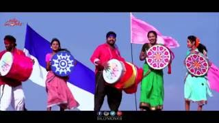 Telangana Formation Day Special Song   June 2nd 2016