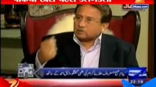 Pakistan : Parvez Musharraf on Balasaheb Thackeray 28th October 2015