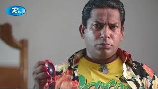 Jomoj 03 | যমজ ৩ | কিছু শুনিনা ম্যাশিন নষ্ট | Mosharraf Karim | ফানি ভিডিও |  Rtv Entertainment