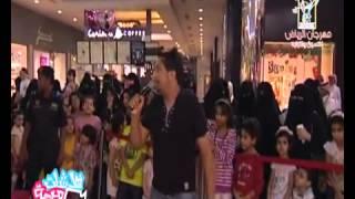 ابراهيم المعيدي - فرقة نجوم المملكة - صحارى مول