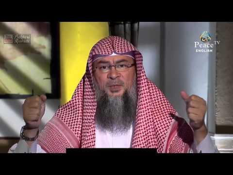 TAFSEER OF QUR'AN Ep 21 Surah Takweer 1 7 Sheikh Assim Al Hakeem
