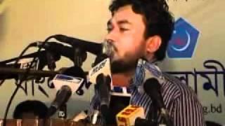 Reflection of school Activities - 09 - Part -1/3 - Bangladesh Islami Chhatra Shibir
