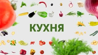 SKRYPIN.UA   КУХНЯ   27 КВІТНЯ + Андрій Курков