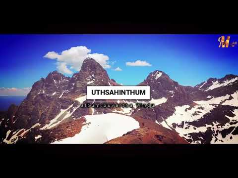Xxx Mp4 ఉత్సహింతుము Uthsahintum Telugu Christian Song 3gp Sex