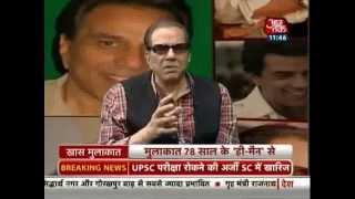 Dharmendra Talks About Mohammed Rafi Sahab.....