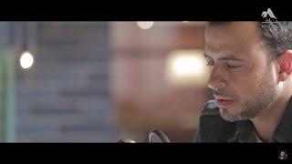 يا رب استجب دعائي ولا تُخيب فيك رجائي - مصطفى حسني