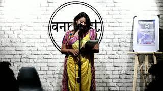 Hindi Poetry | Aishwarya Prabhakar | Unsent Letters | Open Mic |  Poetry