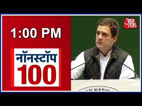 watch NonStop 100 : Rahul Gandhi Ridicules Narendra Modi Have You Seen The PM Doing Padmasana?