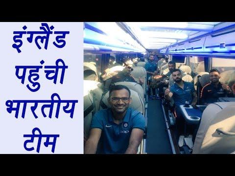 Champions Trophy 2017: Virat Kohli & Team India reaches England   वनइंडिया हिन्दी