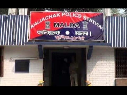 Xxx Mp4 What Happened At Kaliachak Police Station In Malda 3gp Sex