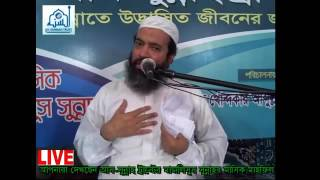 Bangla waz পরিবারের ভালোর জন্য কি ভাবে  দুআ করবো।Dr Abdullah jahangir