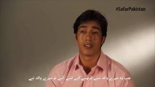 سفر پاکستان: برکت حسین کا