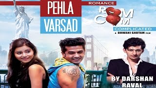Pehla Varsad by Darshan Raval | Gujarat Songs 2016 | Romance Complicated