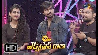Express Raja | 2nd   November 2017 |  Maanas& Nithya Naresh | Full Episode 294 | ETV Plus