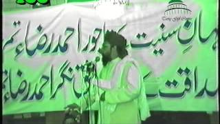1st Imam Ahmed Raza Conference 1989..Mufti Gul Rahman Qadri..3