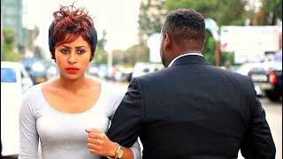Getahun T/Medihin - Masmesel | ማስመሰል? - New Ethiopian Music 2017 (Official Video)