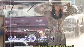 သႀကၤန္သီခ်င္း-Thingyan Thachin