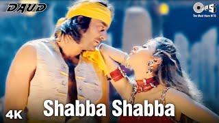 Shabba Shabba Hai Rabba - Daud - AR Rahman - Sanjay Dutt, Urmila