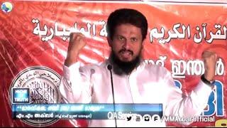 Heart Touching Emotional Speech about Prophet Muhammed (SAW) by M.M Akbar Latest