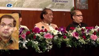 Suronjona   সুরঞ্জনা   Subir Nandi   Golam Sarowar   Official Lyrical Video   Bangla New Song 2019