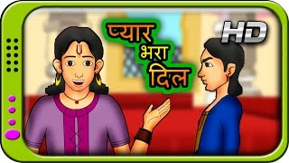 Pyar Bhara Dil - Moral Short Story for Kids | Panchatantra Kahaniya | Stories in Hindi for Children