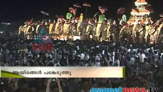 Kollam Pooram Ended With Scintillating Colours: കൊല്ലം പൂരം കുടമാറ്റം