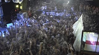 Fans Around England Celebrate Trippier