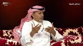 عادل الملحم - سعود آل سويلم قام بخطوات جديرة بالإهتمام فنيا وماليا  #برنامج_الخيمة
