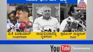 Paresh Mesta Death : Social Media War Between Political Party Leaders | ಸಚಿವರ ಫೇಸ್ ಬುಕ್ ಹಬ್ಬ..!!