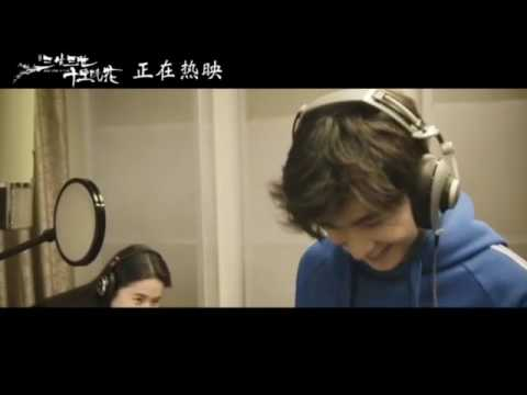 Yang and Yifei sing 'Once Upon A Time' OST