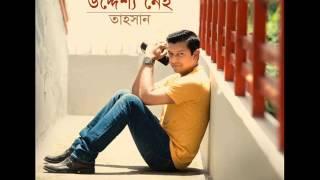 Ke Tumi by Tahsan - Track 1