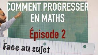 Comment progresser en maths ? Épisode 2 : Face au sujet