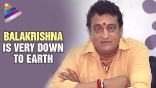 Prudhvi Raj Reveals Facts about Balakrishna | Exclusive Interview | Dictator Telugu Movie